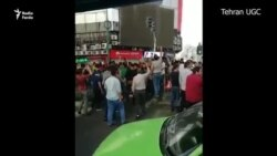 UGC Videos Of Protests In Tehran Over High Dollar /June 24