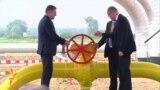 Еуропадан Украинаға газ жеткізетін құбыр