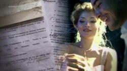 TeliaSonera сменит название, чтобы не ассоциироваться с Гульнарой Каримовой