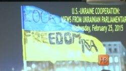 США и Украина - возможные пути сотрудничества