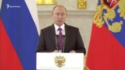 Путин сказал, что готов к «восстановлению» связей с США (видео)