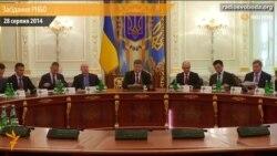 Завершилося засідання РНБО у Києві