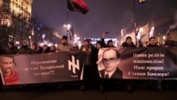 Марші з нагоди дня народження Степана Бандери (відео)