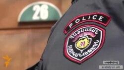Ոստիկանությանը պետբյուջեից հատկացվող գումարները տարեցտարի աճում են