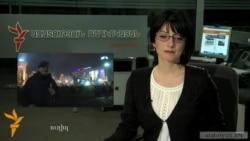 «Ազատություն TV» լրատվական կենտրոն, 13 դեկտեմբերի, 2013