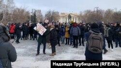 Митинг в Тюмени 31 января