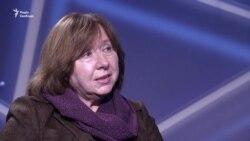 Алексієвич про дії Путіна в Україні та Сирії (відео)