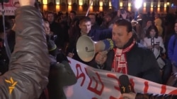 Opposition Protests After Election In Belarus
