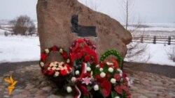 У Марачоўшчыне ўшанавалі памяць Касьцюшкі