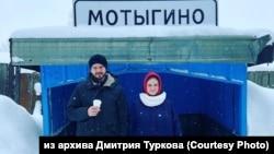 Дмитрий Турков в селе Мотыгино