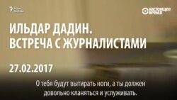 Первое интервью Ильдара Дадина после освобождения