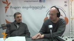 """რამაზ ლომინაძე """"ქართული ერთობის დარბაზის"""" შესახებ"""