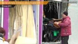 Щонайменше двоє загинули під час обстрілу Донецька вранці у понеділок