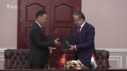 Душанбеде кыргыз-тажик кызматташтыгы талкууланды