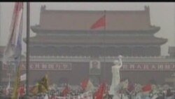 Разгон манифестации на площади Тяньаньмэнь