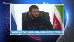 Видеоновости Кавказа. 30 мая