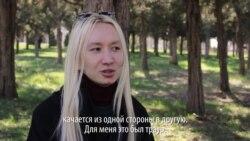 """""""Как представитель нации, я должен быть примером"""". История Ведьмы, трансгендера из Кыргызстана"""