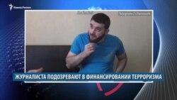 Видеоновости Кавказа 14 июня