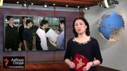Ахбори Тоҷикистон ва ҷаҳон аз 22-уми октябри соли 2015-ум