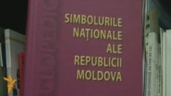 Cartea la pachet cu Emilian Galaicu-Păun