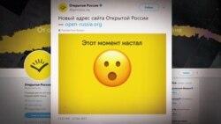 """Итоги дня: закрытая """"Открытка"""" и нейтралитет россиян"""