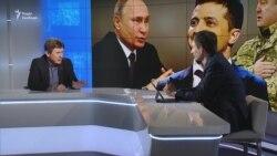 Зеленський, Порошенко і російська загроза