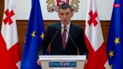 Gürcüstanda baş nazir müxalifətə görə istefa verdi