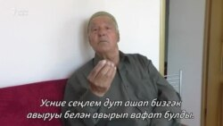 Сөрген балалары: Исмет Меметов һәм Мева Ибадлаева
