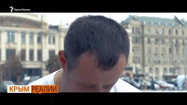 Вышел на свободу «украинский шпион» | Крым.Реалии ТВ (видео)