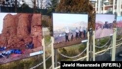 برگزاری نمایشگاه عکس با موضوع جنگ و صلح در کابل