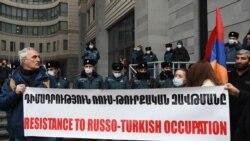 «Դիմադրություն ռուս-թուրքական զավթմանը» կոչերով հավաք ԱԳՆ-ի դիմաց` համանախագահների այցին զուգահեռ