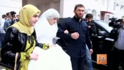 Несовершеннолетние невесты