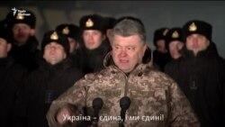 Петр Порошенко обратился к жителям Донбасса (видео)