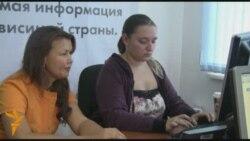 Онлайн-конференция Жамили Джакишевой