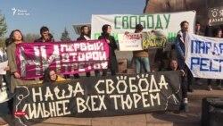 Митинги за реформы в Алматы и Нур-Султане