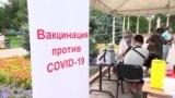 Почему в Кыргызстане много «антиваксеров», которые не будут прививаться?