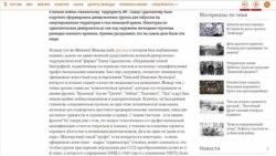 Почему статья о НКВД вызвала бурную реакцию в государственных СМИ