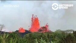 Потоки раскаленной лавы от вулкана Килауэа достигли Тихого океана