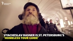 From Homeless To St. Petersburg Tour Guide