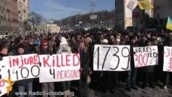 «Ніхто не забутий, ніщо не забуте!» – флеш-моб на Майдані