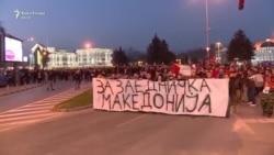 Protesta në Shkup kundër përdorimit zyrtar të shqipes