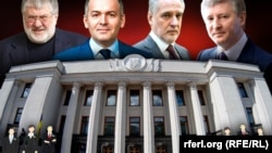 Так історично склалося, що українські олігархи мають вплив на значну частину народних депутатів.