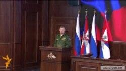 Ռուսների գրոհները Սիրիայում՝ «պատերազմի հանցագործություն»