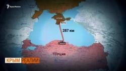 Крым опреснит морскую воду дешевле Израиля? | Крым.Реалии ТВ (видео)