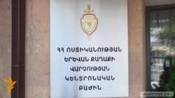 Ոստիկանության համար անհասկանալի է «Ոտքի՛, Հայաստան»-ի քննարկման հրավերը