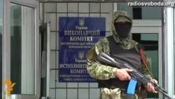 Сепаратисти захопили адмінбудівлі у Костянтинівці