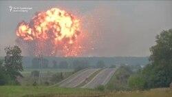 Ukraynada artilleriya anbarı partlayıb