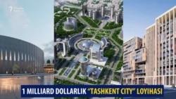 """""""Tashkent City"""" сабабли уйи бузилаётган аксар оилаларга ҳамон янги уй-жой берилмади"""