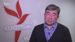 Омуралиев: Близ аэропорта строить дома нельзя. Но люди подключают депутатов и министров