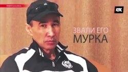 Казахстанский бизнесмен признался в заказном убийстве руководителя банка